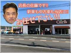 小野信自動車では、お客様のクルマの状態によって格安車検~法定整備車検までご提案させて頂きます。お気軽にお問い合わせ下さい