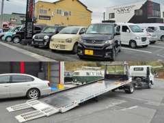 ネットにのっていないお車もございますので是非ご来店ください☆日本全国!積載車でお届けいたします!