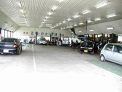 広い整備工場完備でアフターサービスも安心です!