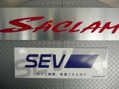 SACLAM PRO SHOP 販売・取付 SEV 販売・取付 どちらの商品も業販・卸販売しています。お気軽にお問い合わせ下さいね。