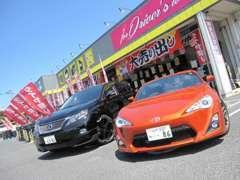 吉田石油ではドライバーズの運営も行っております。タイヤ・ナビはもちろん貴方だけのコンプリートカスタムもOKです。