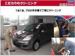 日産大阪U CARSは!「U-SVC(残価設定型)」をはじめました!!詳細は、販売士までお問合せください。