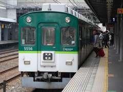 電車でご来店のお客様は、京阪電車(大阪モノレール)の門真市駅が最寄駅。事前にお電話くだされば駅までお迎えに上ります♪