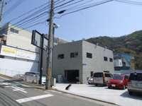 (株)神戸カーライフ 北須磨店