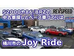 車両状態をより詳しく。Youtubeにて車両動画投稿しております。