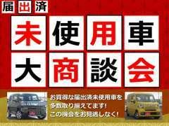 入口を入るとキングモーターのマスコットキャラクター☆キンキン☆がお出迎え♪皆様のご来店をお待ちしております!