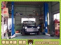 柳井本社にも作業スペースがございます。お車の事で何かありましたら、ありましたらお気軽にお電話ください。