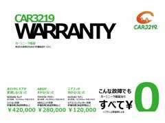 全車保証付!320部品対応のグレードアッププランがございます!2年、3年長期プランもあり、保証を自由にお選びいただけます!