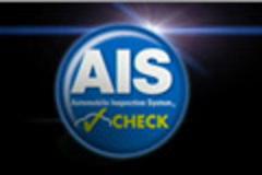 厳正に審査・評価された中古車に与えられるのが、「AISマーク」。安心・信頼のできる中古車の為に、中古車検査を行っています。