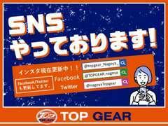 ホームページ作成しました。https://topgear-nagoya.shopinfo.jp ぜひご覧ください♪