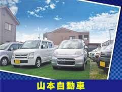 様々な車種を取り揃えてお待ちしておりますのでお気軽にご来店、お問合せ下さいませ。