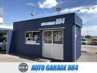 AUTO GARAGE 884 富田店 null