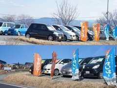 大型店のように色々な種類の車を展示することは出来ませんので、選りすぐった車を展示しております(^^)v