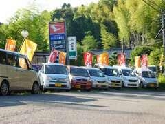 鹿児島の中古車探しは当店で!!格安・低燃費・装備充実の在庫を常時20台展示。毎週の様に在庫が入れ変わりますのでお早めに。