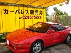 珍しい車の入庫もございます。また、珍しい車は特に高価買取が可能です。旧車やハコスカなど買取りの相談をぜひ当社にどうぞ。