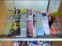 新車・中古車・車検・整備・板金等車に関する事は何度もご相談下さい!お車の雑誌だけでなく、女性雑誌も最新で常備ございます☆