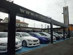 稀少車~新車まで豊富に取り揃えてます。新車コンプリートお買得価格にてご提供致します☆
