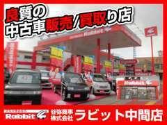 買取から販売(中古車&新車)まで幅広くやっております♪ 常時10台~展示しております♪