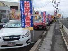店舗の在庫は買取、下取の車両新鮮車両を展示しており、都度動いておりますのでお気軽にお問合せ下さい♪