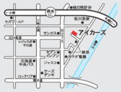 良く言えば「隠れ家」的な当店です。環状通方向から豊平川堤防道路を走り2本目の高圧線鉄塔のすぐ先を左折した私道奥になります!