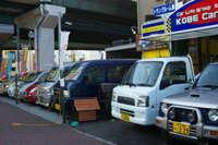 (株)神戸カーライフ 湊川インター店