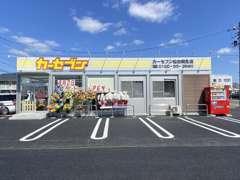 イエロ-ハット南仙台、ダイソ-南仙台さんの駐車場に車を止めて頂くと、カ-セブン仙台柳生が見えます。