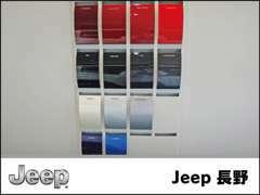 新車のカラーサンプルもございます!お好きな色をお選びください!
