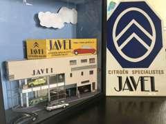 http://javel.co.jp/ 詳しくは保証項目まで