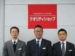 ★ようこそ♪日産大阪販売 UCARS東大阪へ♪私たちがお客様をご案内させていただきます。人気のお車を多数展示しております♪