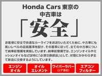 ホンダカーズ東京の中古車は「安全」