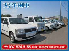 普通車・軽自動車・輸入車・旧車・商用車など幅広く取り扱っています。また価格帯もリーズナブル価格のお車メインで展示中!!