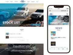 ホームページもございます!WEB販売が多いですので気になる車はお早めにお問合わせ下さい!http://www.cardealer-wautumn.com