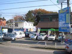 2009年8月オープンしたばかりのお店です!