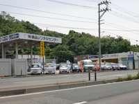 (株)備品レンタルセンター 秋田営業所
