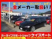 カーライフサポートショップ Kei's Auto null