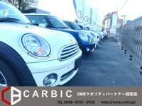 CARBIC import car Proshop null