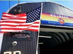 KG★BASEは厳選した本国買付車両が並ぶガレージです!ご来店されるお客様一人一人を大切に日々営業中!