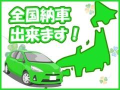 新しく第2展示場が出来ました!現車確認の際は、事前にご連絡を頂けますよう、お願いいたします!!