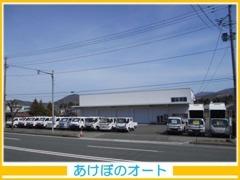 【トラックコーナー】1t&1.5tの4WD車から2tロング車まで幅広くラインナップ!パワーゲート付車も入荷します!