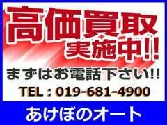 ◆買取強化中◆ハイエース、キャラバン、トラックなど、買い取りさせて頂きます!