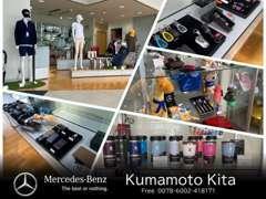 西日本最大級のメルセデスコレクションショップ