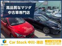 Car Stock カーストック 中川・港店 マツダ車専門店 null
