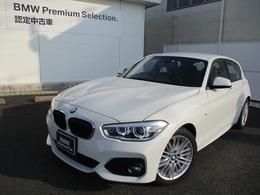 BMW 1シリーズ 118d Mスポーツ ACC コンフォートP バックカメラ