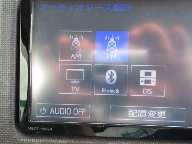 Bluetooth対応☆お手持ちのスマートフォンへ繋げます♪