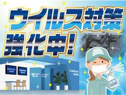 日本全国のネットワークでサポート!!最長3年間の安心保証を各種ご用意させていただいております。保証内容やお客様の使用用途、予算に合わせてプランニングをさせて頂きます。予期せぬ出費を抑えることができます。