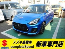 スズキ スイフト スポーツ 1.4 新車セレクトオプション