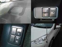 安全装備ToyotaSafetySense★衝突回避支援システム付いてます!!安全装備にプラス嬉しい装備も充実です★