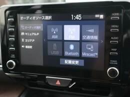ディスプレイオーディオを装備!!Bluetooth搭載!!