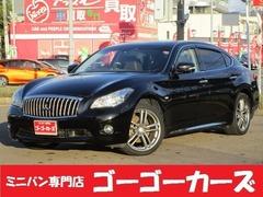 三菱 ディグニティハイブリッド の中古車 3.5 VIP 青森県青森市 165.0万円