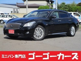 三菱 ディグニティハイブリッド 3.5 VIP 自社対応ローン可 1オーナ 黒革エアシート